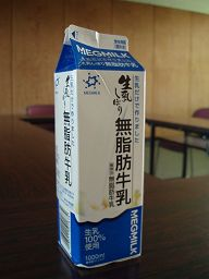 無脂肪乳_e0063268_2355201.jpg