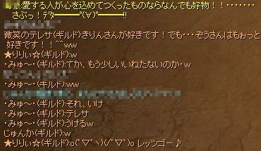 f0088869_16384733.jpg