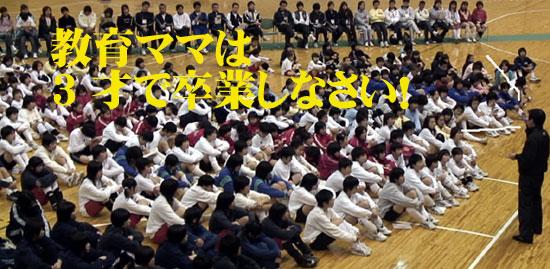 講習会(橋本)_c0000970_10243125.jpg