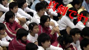 講習会(橋本)_c0000970_10244984.jpg