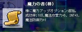 d0010470_1115799.jpg