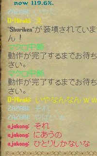 e0012581_1573782.jpg