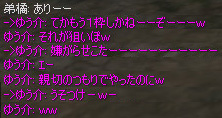 c0017886_13323385.jpg