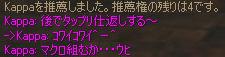 c0017886_13371459.jpg