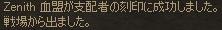 c0017886_13385350.jpg