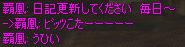 c0017886_1418351.jpg