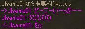c0017886_14192554.jpg