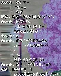 f0011290_1611268.jpg