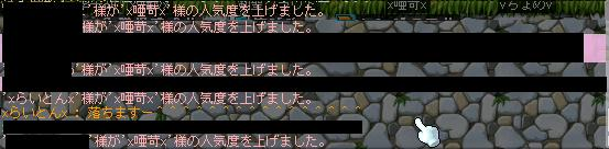 f0034592_18261095.jpg