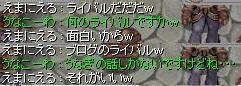 f0009297_015618.jpg