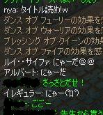 c0016602_2127999.jpg