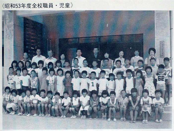 越智小学校の今と昔_a0042310_1540481.jpg