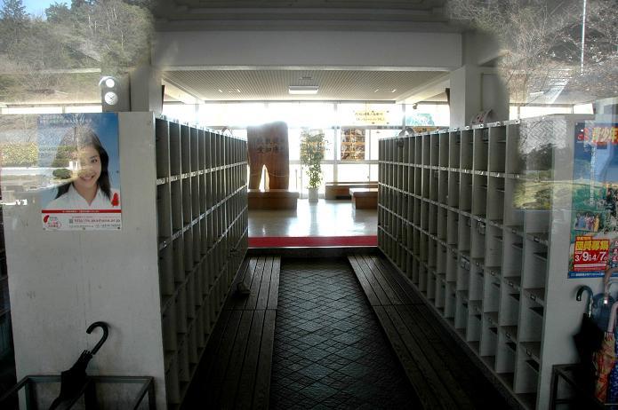 太宰府東中学校_a0042310_838551.jpg