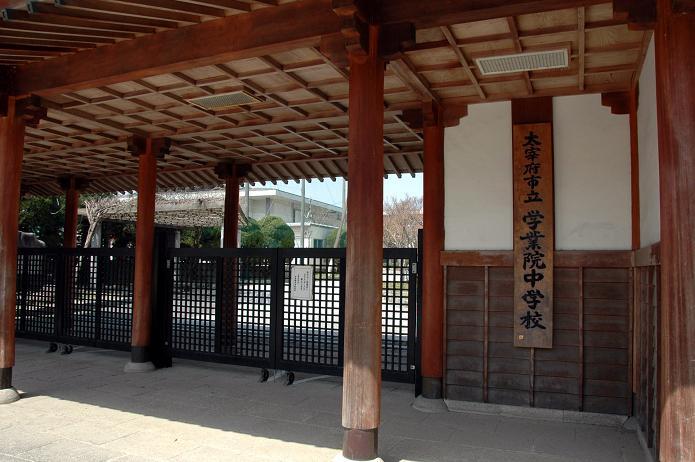 学業院中学校 (太宰府市)_a0042310_8495795.jpg