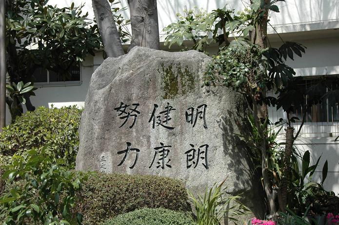 学業院中学校 (太宰府市)_a0042310_8555754.jpg
