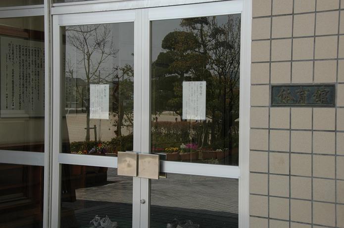 学業院中学校 (太宰府市)_a0042310_856976.jpg