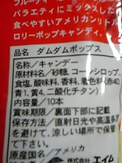 原則は赤、青、黄、+α_e0031911_2393299.jpg
