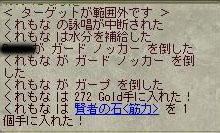 f0078111_0285970.jpg