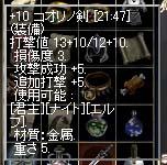 f0085514_22451416.jpg