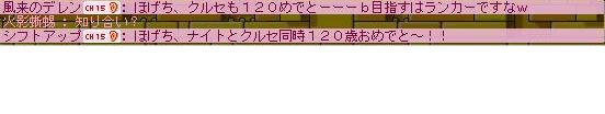 e0094920_55686.jpg