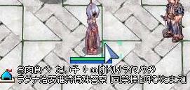 d0020723_1111486.jpg