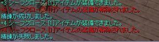f0080824_6201723.jpg