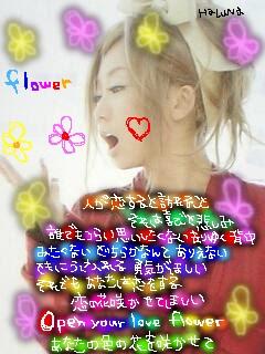 f0056027_1527934.jpg