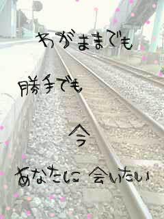 f0056027_16124660.jpg