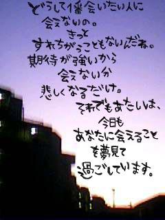 f0056027_16141480.jpg