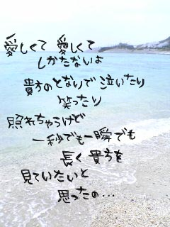 f0056027_1694889.jpg
