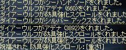 d0066934_3363331.jpg