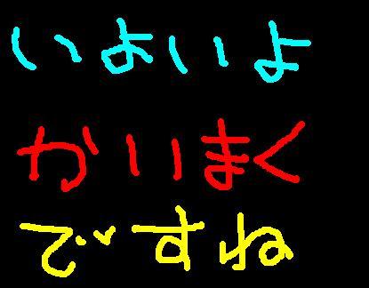 f0056935_1603732.jpg