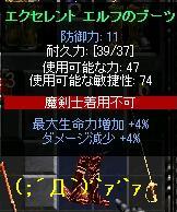 a0052536_1919755.jpg