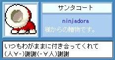 b0069938_171228.jpg