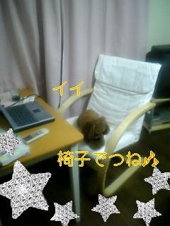 f0082938_11472134.jpg