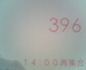 e0095048_1812276.jpg