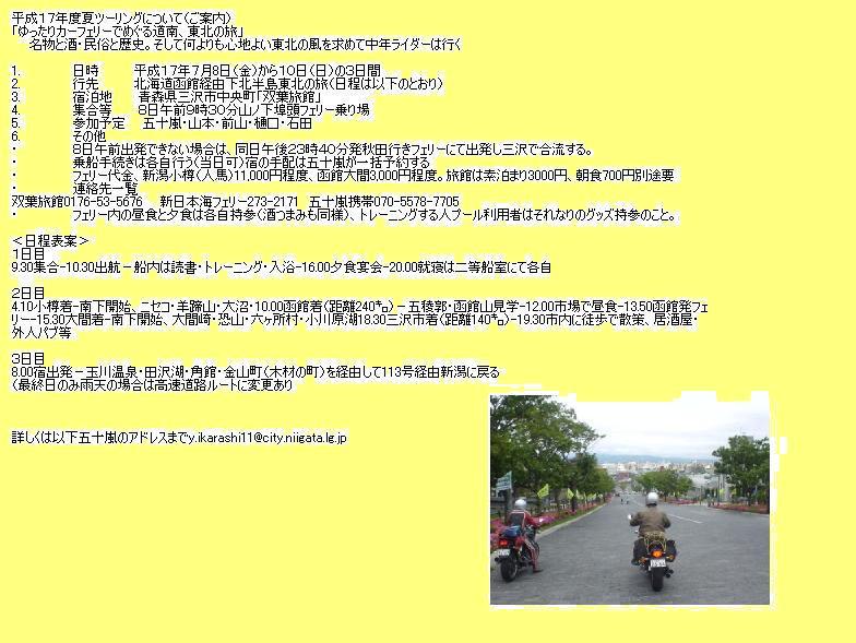 e0034554_15311251.jpg