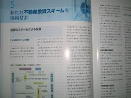 f0099455_17351691.jpg