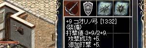 b0048563_18431570.jpg