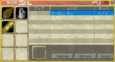 d0023063_1572023.jpg