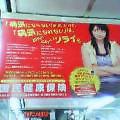 b0008764_832747.jpg