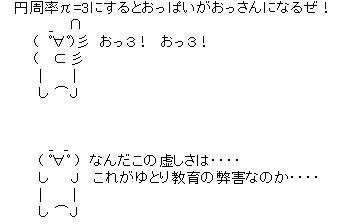 f0032664_152719.jpg