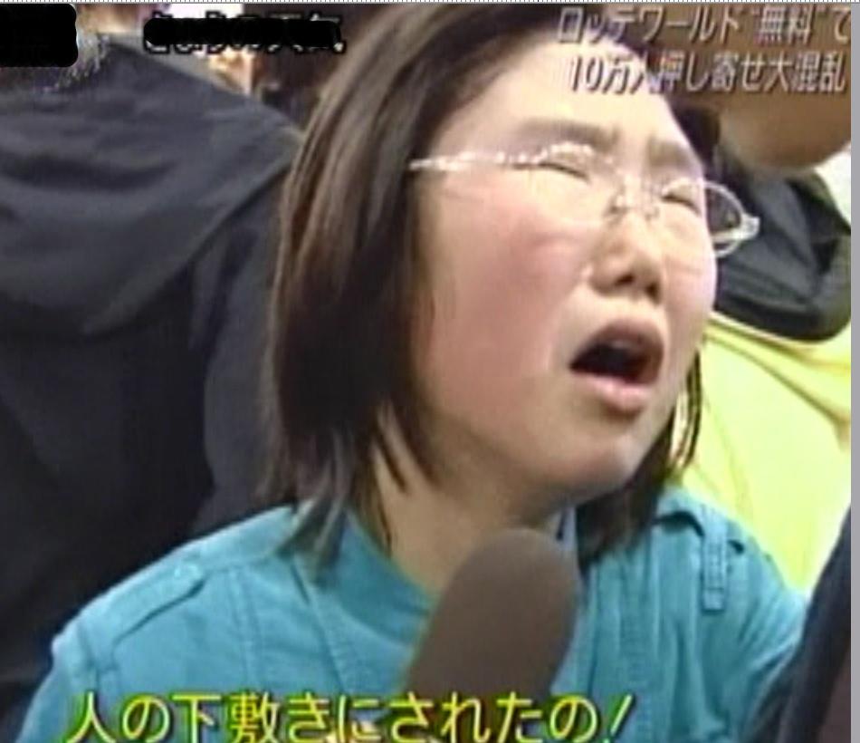 嘘泣きをする韓国人のガキ。(ぁ とっても痛い国韓国