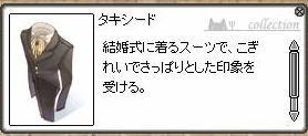e0019670_23162016.jpg