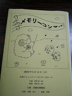 表紙の絵決定☆_e0040673_21461085.jpg