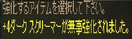 f0094573_1233128.jpg