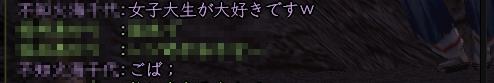 f0031674_244164.jpg
