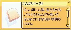f0041575_11531420.jpg
