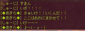 f0080375_5451969.jpg