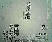 e0021276_2215662.jpg